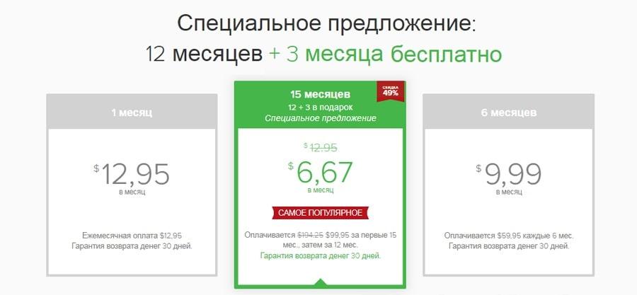 Express VPN на телефон
